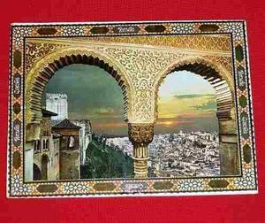 Antigua Postal Granada España 1983 Salón De Embajadores