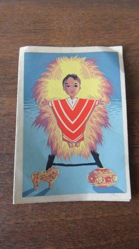 Antigua Postal Postal Con Imagen De Niño Jesus Cholito