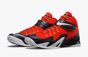 Extre Power Basket Botines Zapatillas Nike Air Jordan Sldr 8