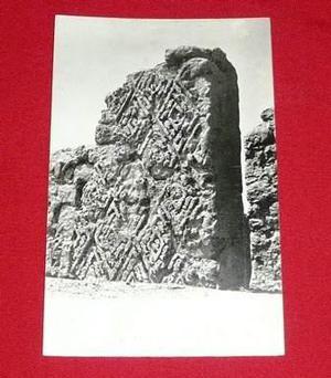 Postal Antigua Huaca Esmeralda Trujillo Perú Patronato B/n