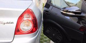 Protector De Puerta De Caucho Mas Resistente Auto Camioneta