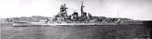 30 Cm Barco Kirishima Mirage Bismarck Sukhoi Tanque Japon