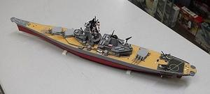 37 Cm Barco Uss New Jersey Bb-62 Sukhoi Tanque Auto Camion
