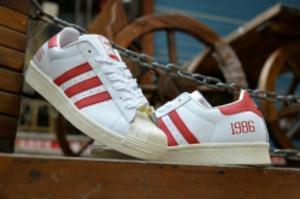 Vendo O Cambio Adidas Superstar