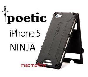 Apple Iphone 5 5s Funda Poetic Con Flip Case Armor Golpes