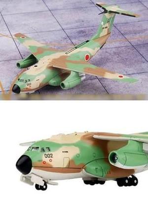 Avión De Transporte C-1 Kawasaki Modelismo Militar