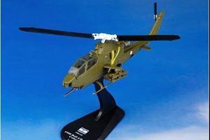 Bell Ah - 1s Cobra Israel Juguete Modelismo Militar