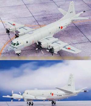 Avión P-3c Orion Modelismo Militar