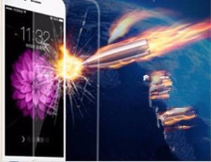Mica Protector De Vidrio Templado 3 Mm Para Iphone 4, 4s