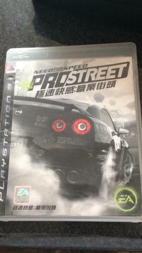 Juegos Para Playstation 3 - Ocasion Ps3