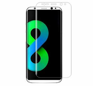 Vidrio Templado Transparente Samsung Galaxy S8, S8 Plus