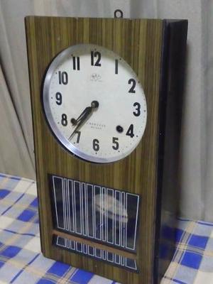 Reloj A Pendulo Japones Totalmentre Operativo