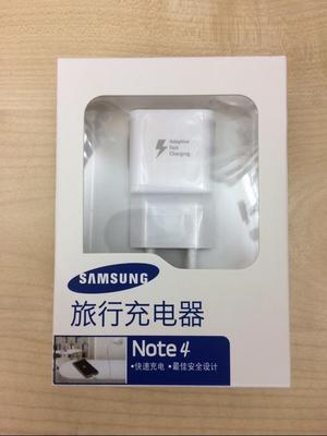 Cargador Carga Rapida Samsung Galaxy s