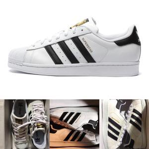 Zapatillas Adidas Superstar Clasicas