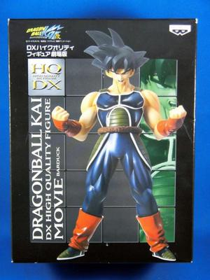 Dragon ball bardock freezer