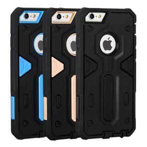 Case Ultra Armor para iPhone 6 Plus