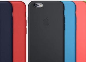 Case Funda Cuero Leather 100% Original Para Iphone 7, 7 Plus