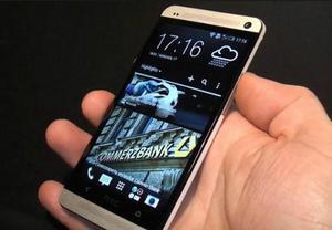 VENDO UN CELULAR HTC ONE M7 DE 32GB