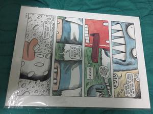 MACANUDO WALL ART ORIGINAL