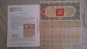 Bonos Chinos: Liberty  Con Passco Con 24 Cupones