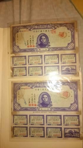Bonos Chinos:01 Chiang Kai Shek  Con Passco