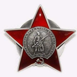 Orden Estrella Roja Medalla Insignia Militaria Rusia Urss