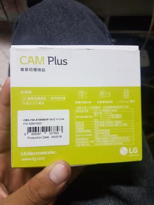 Vendo Lg Cam Plus