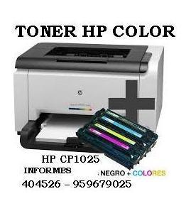TONER HP COLOR CP