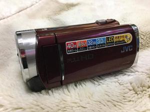 Cámara Filmadora JVC Everio GZE265 R Full HD