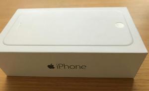 Vendo iPhone 6 32gb Nuevo en Caja