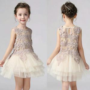 Vestido de Fiesta para Niñas