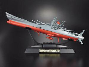 Yamato Gx57 Battleship Soul Of Chogokin Ban Dai