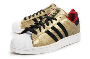 Zapatillas Adidas Superstar 10 Year Of