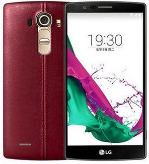 REMATO CELULAR LG G4 LTE POR DEUDA.
