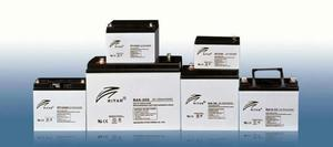 Distribuidora de Baterias Ritar Power