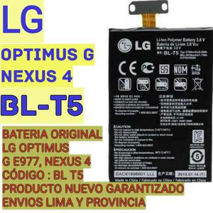 Bateria para Lg Optimus G,nexus 4 Etc