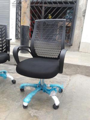 Sillas y sillones para oficina lima peru posot class for Fabricantes sillas peru