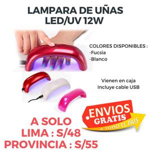 LAMPARA DE UÑAS LED/UV 12W