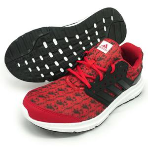 Zapatillas Adidas Galaxy Originales