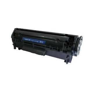 Toner Hp 12a Laser Jet  Compatible Nuevo