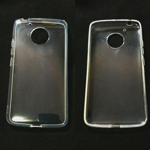 Protector de Celular Nuevo Motorola G5