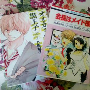 Mangas Volumen 1