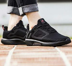 Adidas Climacool M 10us Nueva Caj Cambio