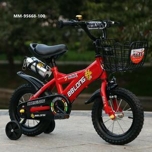 Bicicletas para niños y niñas Importadas