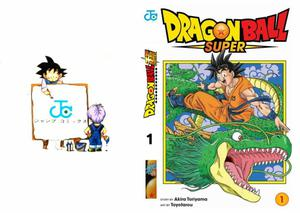 Libros de Mangas de Dragon Ball Super