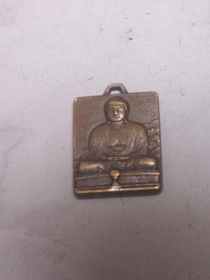 medalla japones antigua coleccion