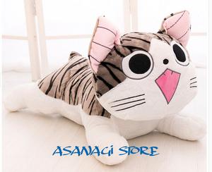 Peluche de Gato Japones Kawaii 80cm Asanagi Store