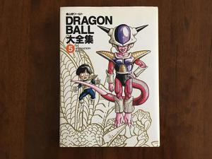DRAGON BALL / Daizenshu / Libro