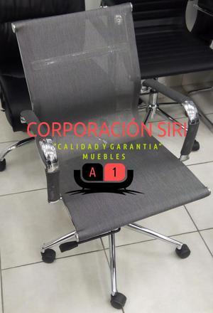 SILLA GIRATORIA SIRI 06 EN MALLA PLOMA O NEGRA