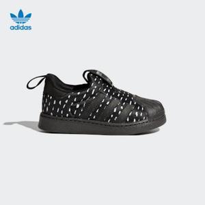Zapatillas Niño Adidas Superstar 25. 5